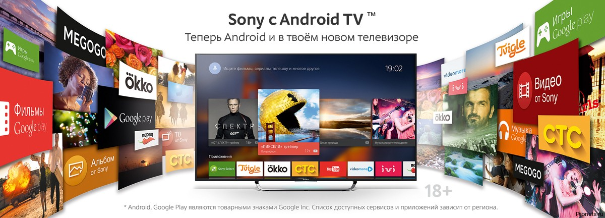 sony-android-top1-d