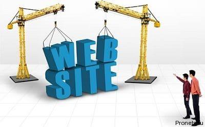 Как усовершенствовать свой сайт