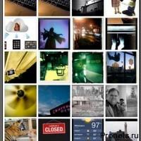 20130607-04-PhotoStream01