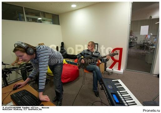 музыкальный офис