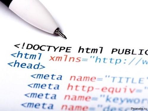 HTML, информационные технологии, верстка