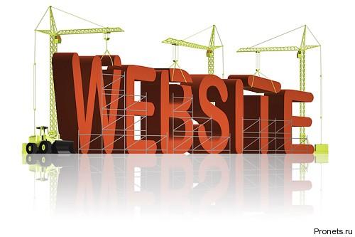 Сайты успешные