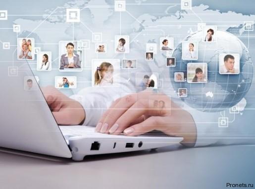 Преимущества и недостатки социальных сетей